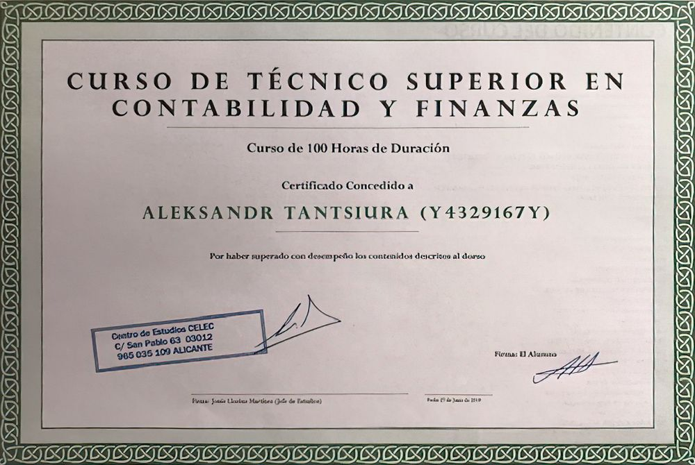 Испанский бухгалтерский сертификат